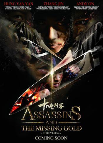 tpn0_Assassins1092x787mmmarketversioneng--1.jpg